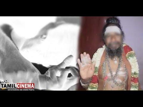 Xxx Mp4 மயக்க மருந்து கொடுத்து அண்ணியை மைத்துனர் மந்திரவாதியுடன் சேர்ந்து செய்த கேவல செயல் 3gp Sex