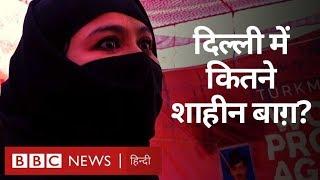 Shaheen Bagh के बाद Delhi में और कहां शुरू हुए महिलाओं के Protest?  (BBC Hindi)