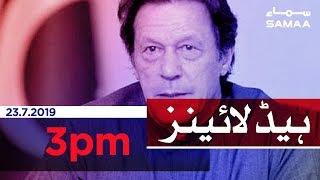 Samaa Headlines - 3PM - 23 August 2019