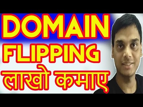 How To Make Money From Domain Flipping  Explained ?   Earn by Buying and Selling Domain   Hindi