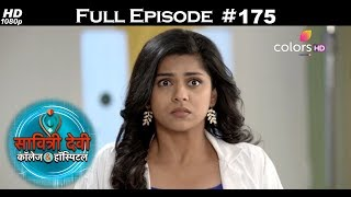 Savitri Devi College & Hospital - 12th January 2018 - सावित्री देवी कॉलेज & हॉस्पिटल - Full Episode