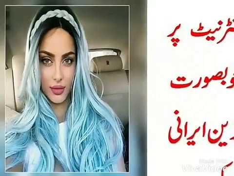 Most beautiful Iranian girl on internet