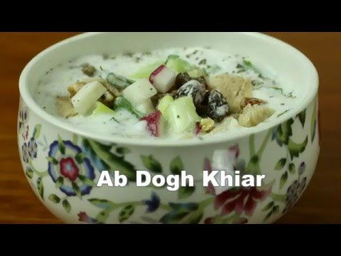 Ab doogh khiar Persian Summer Cold Soup آبدوغ خیار Cooking with Toorandokht