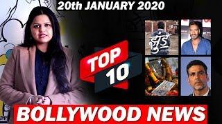 Top 10 Bollywood News   20th Jan 2020    Shabana Azmi, Shubh Mangal Zyad Savdhaan, Saif Ali Khan