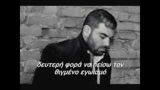 Πάολα - Κι έπινα στίχοι Paola - ki epina Lyrics NEW SONG 2013 ... f35593b819d