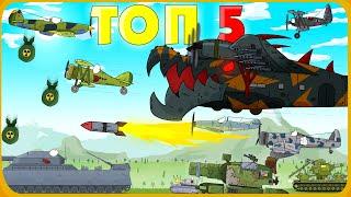 Download ТОП 5 серий про самолёты монстры - мультики про танки Video