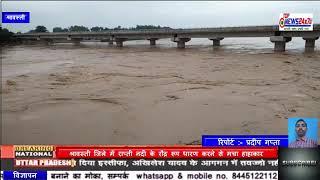 श्रावस्ती जिले में राप्ती नदी के रौद्र रूप धारण करने से मचा हाहाकार