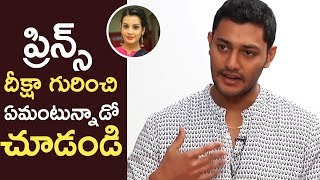 Bigg Boss Contestant Prince Cecil About His Relationship With Diksha Panth | TFPC