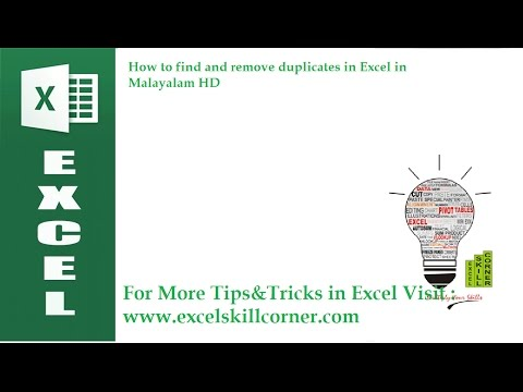 How to find and remove duplicates in Excel in Malayalam
