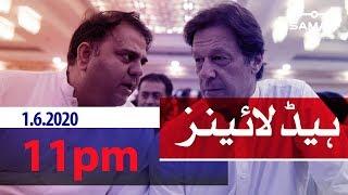 Samaa Headlines - 11pm | Fawad Chaudhry nay Nawaz Shareef ki medical reports ko jaali qarar de diya