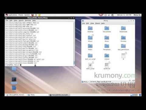 Learn RedHat 6   23   Using Locate Command   krumony