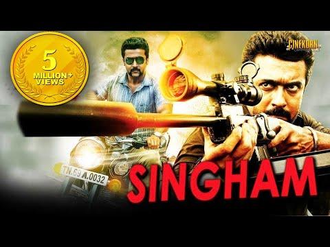 Xxx Mp4 Singham Hindi Dubbed Latest Movie Hindi Dubbed Action Movies 2017 3gp Sex