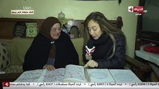 """"""" الحاجة سعاد """" قضت 4 سنوات فى كتابة القرآن الكريم بالتشكيل بالرغم من أميتها"""