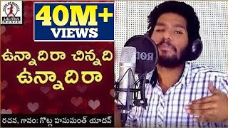 lalitha audio video ringtone download songs
