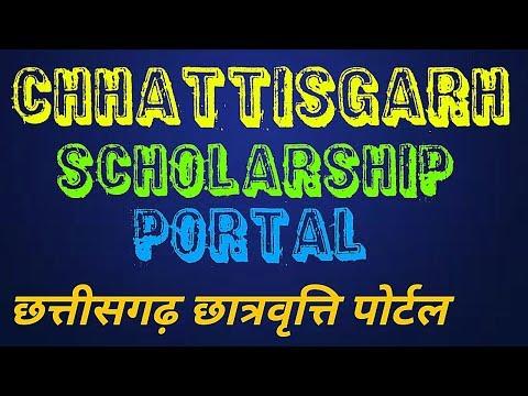 Chhattisgarh Scholarship Portal Online Registration
