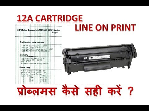 How to fix Line On Print of 12A and 88A Toner Cartridge, Toner Cartridge problems & solutions 2018