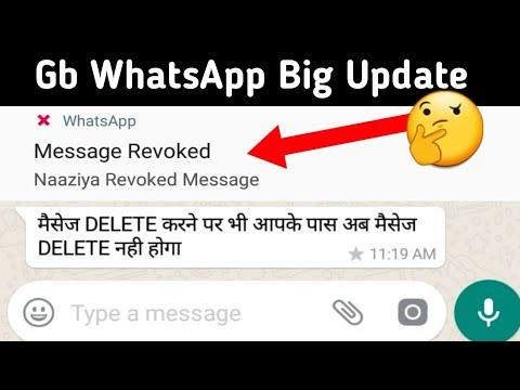 Gb WhatsApp उसे करने क BADA फायदे | Full Review in HINDI