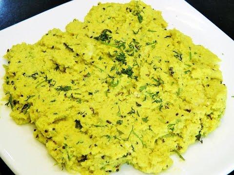 कैरीची डाल | Kairichi Dal | Raw Mango Chutney Recipe | madhurasrecipe | Ambe Dal