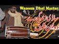 Download Sadi Zindagi De Do Hin Shok Soni Gaddi Te Sone Log ♫ Waseem Talagangi Dhol MP3,3GP,MP4