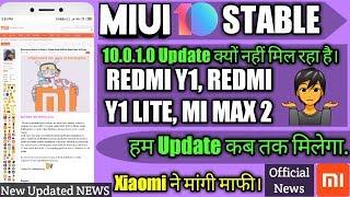 MIUI 10 1 1 0 UPDATE ROLLOUT FOR REDMI Y1 ll REDMI Y1 LITE ll MI MAX