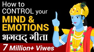 How to Control Your Mind & Emotions | भगवद् गीता | Dr Vivek Bindra