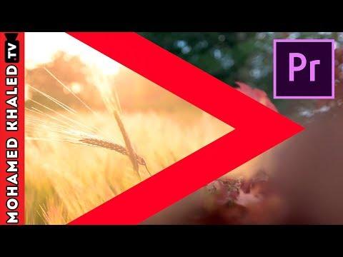 إنتقال رهيب على البروميير سيجعل فيديوهاتك أكثر إحترافية arrow video transition