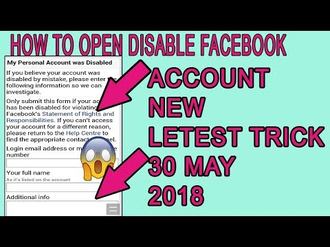 How To Open Disable Facebook Account In Just 30 Min