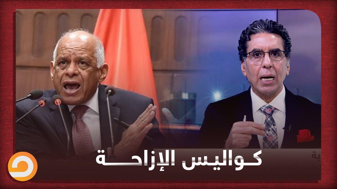 """""""لبسه البيجامه"""" ناصر يكشف إزاي السيسي باع علي عبدالعال"""