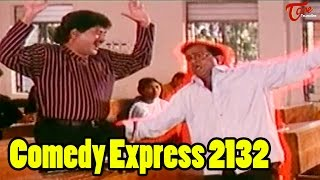 Comedy Express 2132 | Back to Back | Latest Telugu Comedy Scenes | #ComedyMovies