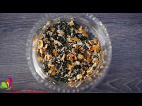 Weight Loss Tea || Diet Tea || DIY Herbal Tea ||  নিজেই তৈরী করুন ভেষজ চা || R# 61