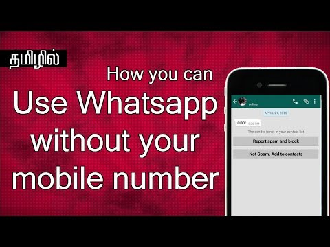HOW | TO | USE | WHATSAPP | WITHOUT | PHONE | NUMBER