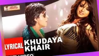 Khudaya Khair ll Billu ll Irfan Khan , Lara Dutta ll Soham Chakrabarthy, Akruti Kakkar, Monali