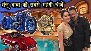 संजय दत्त की 5 सबसे महंगी चीजें, कीमत जानकर उड़ जायेंगे होश