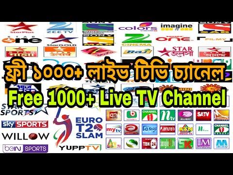 STAR JALSA Live,Zee Bangla Live Tv in Smartphone  LiveNet-TV