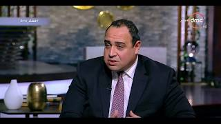 #x202b;مساء Dmc - رئيس قطاع البحوث بالمجموعة المالية : البنك المركزي حريص على توفير خروج رؤوس الأموال#x202c;lrm;