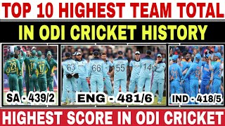 highest ever ODI team score Videos - 9tube tv