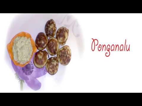 Gunta Ponganalu / Ponganalu / Paddu