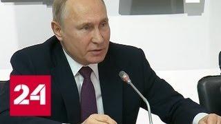 Download Крымчане масштабно отмечают воссоединение с Россией - Россия 24 Video