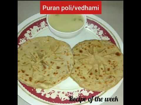 Puran poli recipe/પૂરણપોળી/વેઢમી/ગળી રોટલી/how to make puran poli/ how to make soft puran poli
