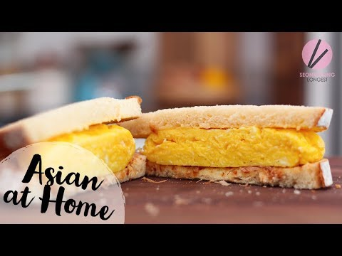 Japanese Egg Sandwich, Tamago Sando!