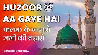 Huzoor Aa Gaye Hain ❤ |  Falak Ke Nazaro Zameen Ki Baharon Original | New Naat 2021