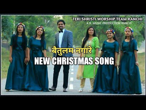 Xxx Mp4 New क्रिसमस गीत Baitulam Nagare Singer Ajit Roshan Sweety 3gp Sex