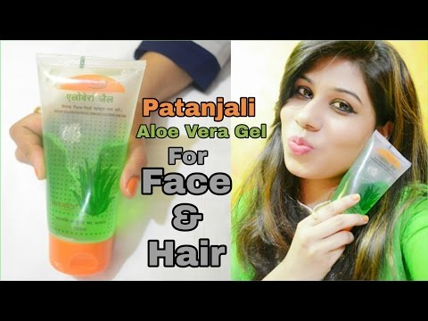 How To Use Patanjali Aloe Vera Gel For Hair & Face || Top 7 Uses Of Aloe Vera Gel || Reduce Body Fat