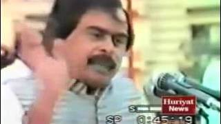 Psp Secretary-General: Raza Haroon  Defined what is MQM