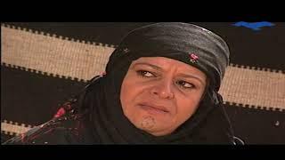 المسلسل البدوي سماح الحلقة 1 الأولى  | Samah HD