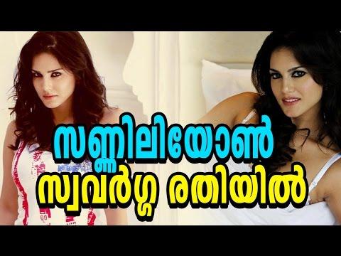 Xxx Mp4 സണ്ണി ലിയോൺ സ്വവർഗ്ഗ രതിയിൽ Bollywood Actress Sunny Leone Sunny Lion 3gp Sex