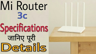 Xiaomi Mi Wifi Router 3C Launched In India | Specifications,Review,Price,Full Details | Hindi/Urdu