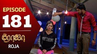 ROJA Serial   Episode 181   Priyanka   SibbuSuryan   SunTV Serial  Saregama TVShows
