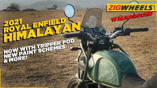 2021 Royal Enfield Himalayan First Look Walkaround | Now With Tripper Pod | ZigWheels.com