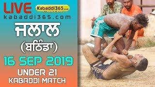 🔴 [Live] Jalal (Bathinda) Under 21 Kabaddi Match 16 Sep 2019